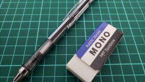 MONOデザインカラー