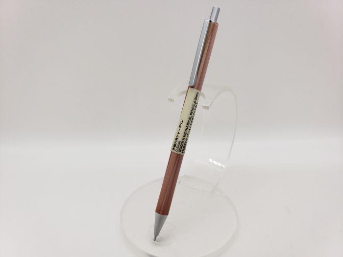 【無印良品】木軸六角シャープペン画像